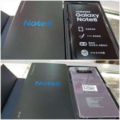 Samsung Galaxy Note 8 nuevo en cuotas